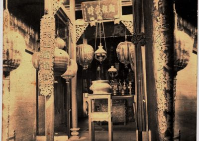Interior of Lit Sung Goong
