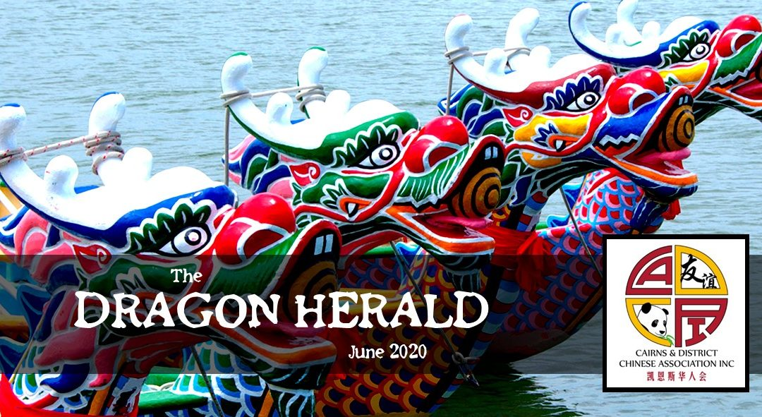 The Dragon Herald